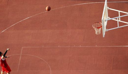 バスケのフリースロー!コツはコチラです