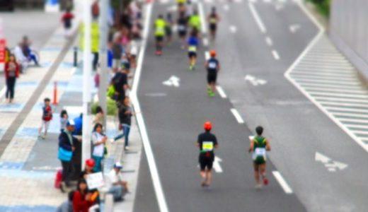 マラソンのエネルギー補給!タイミングはいつ?