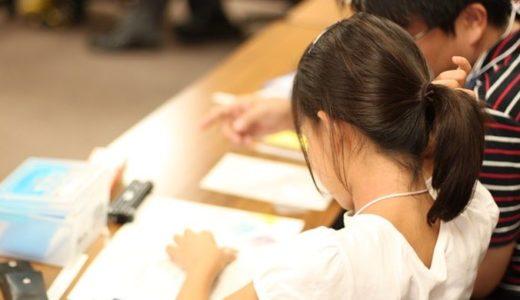 夏休みの自由研究は東京で!予約なしでOK!