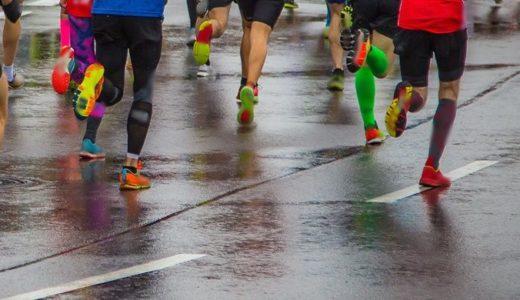雨のマラソン!対策はどうすれば良いの?