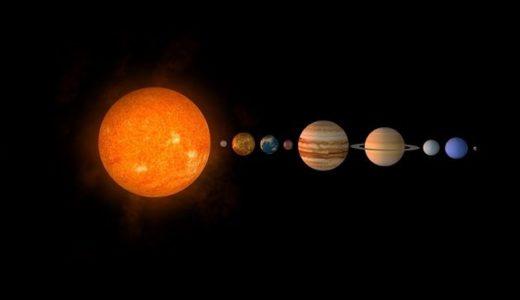 惑星を比較!大きさなどはコチラです