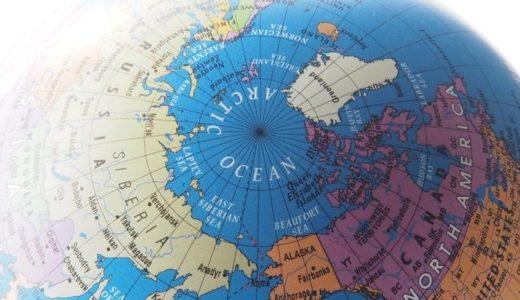 北極と北極点!違いはあるの?