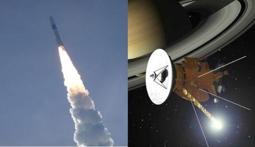 ロケットと人工衛星!その違いは?