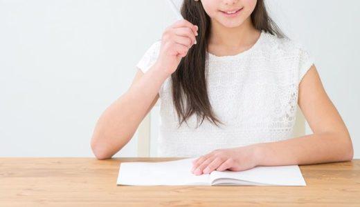 自由研究は札幌で!夏休みの予約なしOKはコチラ!